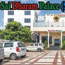 Hotel Sai Dharam Palace in Kopargaon