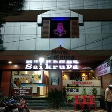 Hotel Sai Kripa in Sambalpur