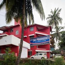 Hotel Sai Prabhavati in Parra