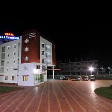 Hotel Sai Sangam in Shirdi
