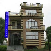Hotel Sai Sham in Amritsar
