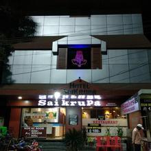 Hotel Saikrupa in Sambalpur