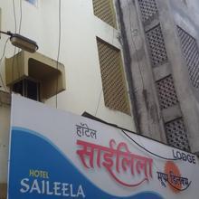 Hotel Saileela Deluxe in Ratnagiri