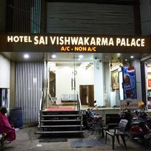Hotel Saivishwakarma Palace in Shirdi