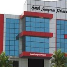 Hotel Sangram in Ambale