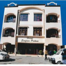 Hotel Sanjeev Palace in Dami