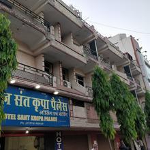 Hotel Sant Kripa Palace in Thiruvarur