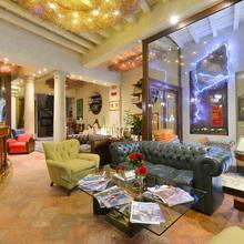 Hotel Santa Marta Suites in Milano