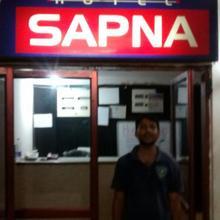 Hotel Sapna in Vadodara