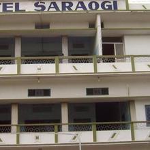 Hotel Saraogi in Bodh Gaya