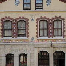 Hotel Sarnic (Ottoman Mansion) in Beyoglu