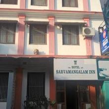 Hotel Sarvamangalam Inn in Pondicherry