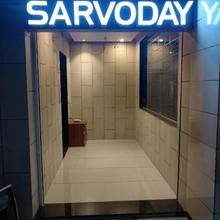 Hotel Sarvoday in Daman