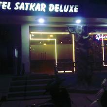 HOTEL SATKAR DELUXE in Rajgamar