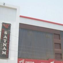 Hotel Satnam Interenational in Rewa