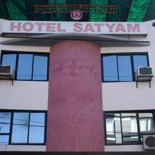 Hotel Satyam in Ujjain