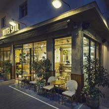 Hotel Saul in Tel Aviv