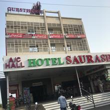 Hotel Saurashtra in Bardoli