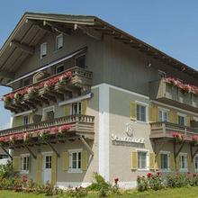 Hotel Schlossblick Chiemsee in Hoslwang
