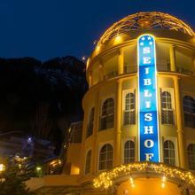 Hotel Seiblishof in Sankt Anton Am Arlberg