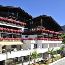 Hotel Serles in Innsbruck