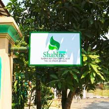 Hotel Shabine Surabaya in Surabaya
