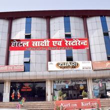 Hotel Shakshi in Azamgarh