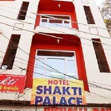 Hotel Shakti Palace in Dami