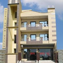 Hotel Sham Villa in Amritsar