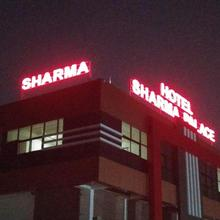 Hotel Sharma Palace in Ahmedabad
