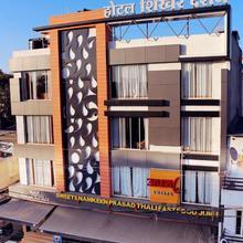 Hotel Shikhar Darshan in Ujjain