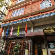 Hotel Shikher in Darjeeling