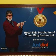 Hotel Shiv Prabha Inn in Durg