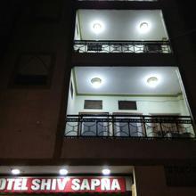 Hotel Shiv Sapna in Kanpur