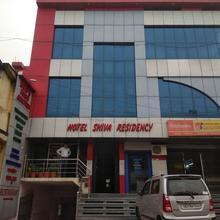 Hotel Shiva Residency in Champawat