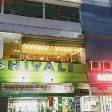 Hotel Shivali in Basugaon