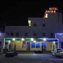 Hotel Shivam in Charbhuja Road