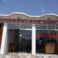 Hotel Shivam Palace in Orchha