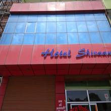 Hotel Shivansh in Pithoragarh