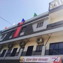 Hotel Shivsadhana in Rajgarh