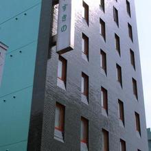Hotel Sho Sapporo in Sapporo
