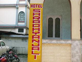 Hotel Shradhyanjali in Baghdogra