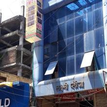 Hotel Shree Laxmi in Nagpur
