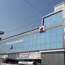 Hotel Shree Radha Krishna in Bhuj