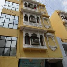 Hotel Shreeji Arpan in Nathdwara