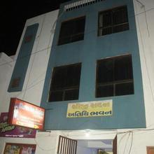 Hotel Shreeji Sadan in Udaipur