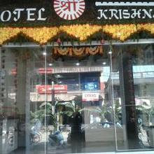 Hotel Shreekrishna in Talcher