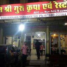 Hotel Shri Gurukripa in Bina Etawa