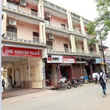 Hotel Shri Narayan Palace in Sehore