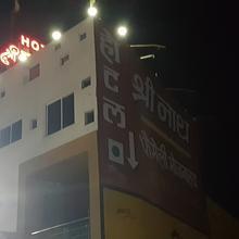 Hotel Shri Nath in Sawer